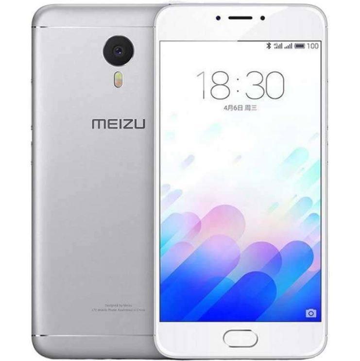 France-Access grossiste Téléphones: MEIZU M3 NOTE 16GB DUAL-SIM SILVER EU