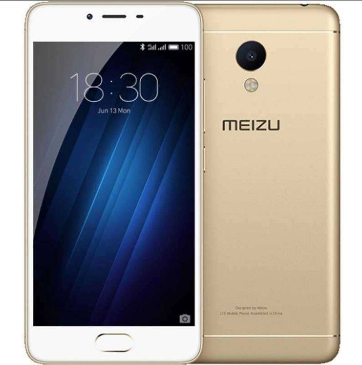 France-Access grossiste Téléphones: MEIZU M3S 4G 32GB DUAL-SIM GOLD EU