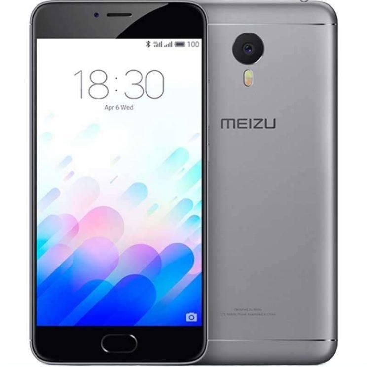 France-Access grossiste téléphones: MEIZU M3 NOTE 16GB DUAL-SIM GRAY EU