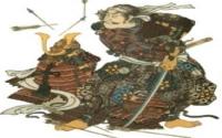 Livres sur le Japon Médiéval
