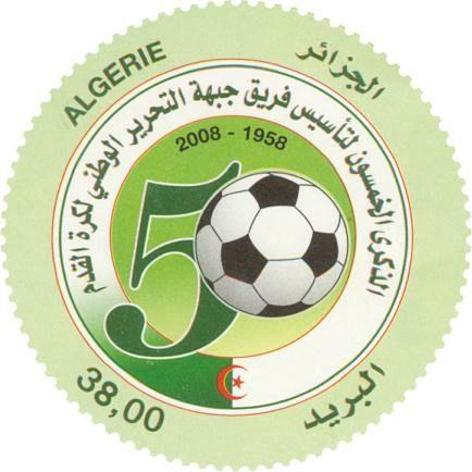 50EME ANNIVERSAIRE DE LA CREATION DE L' EQUIPE DE FOOTBALL DU  FLN