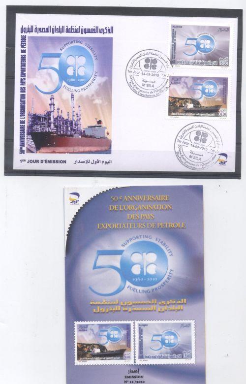 50 e Anniversaire de L'Organisation des Pays Exportateurs de Pétrole
