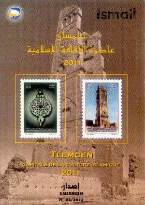 Tlemcen, Capitale de la Culture Islamique 2011
