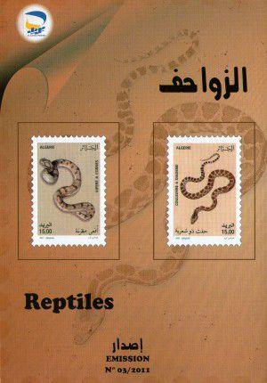 Reptiles  2011