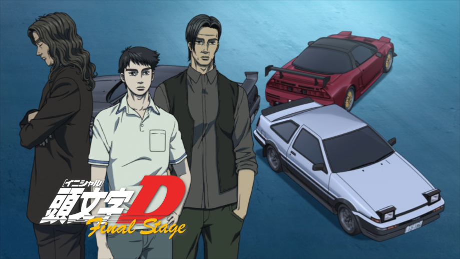 initial D_6nd_stage