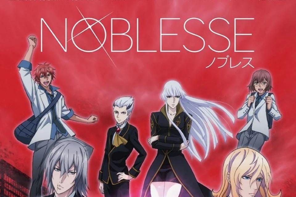 Noblesse-960x640