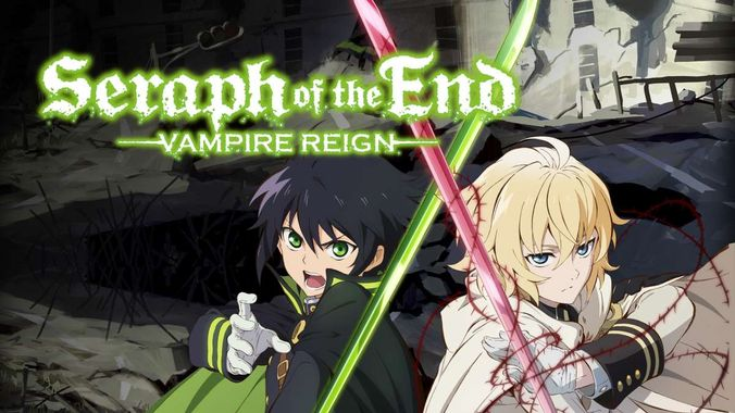 Seraph of the End-il1