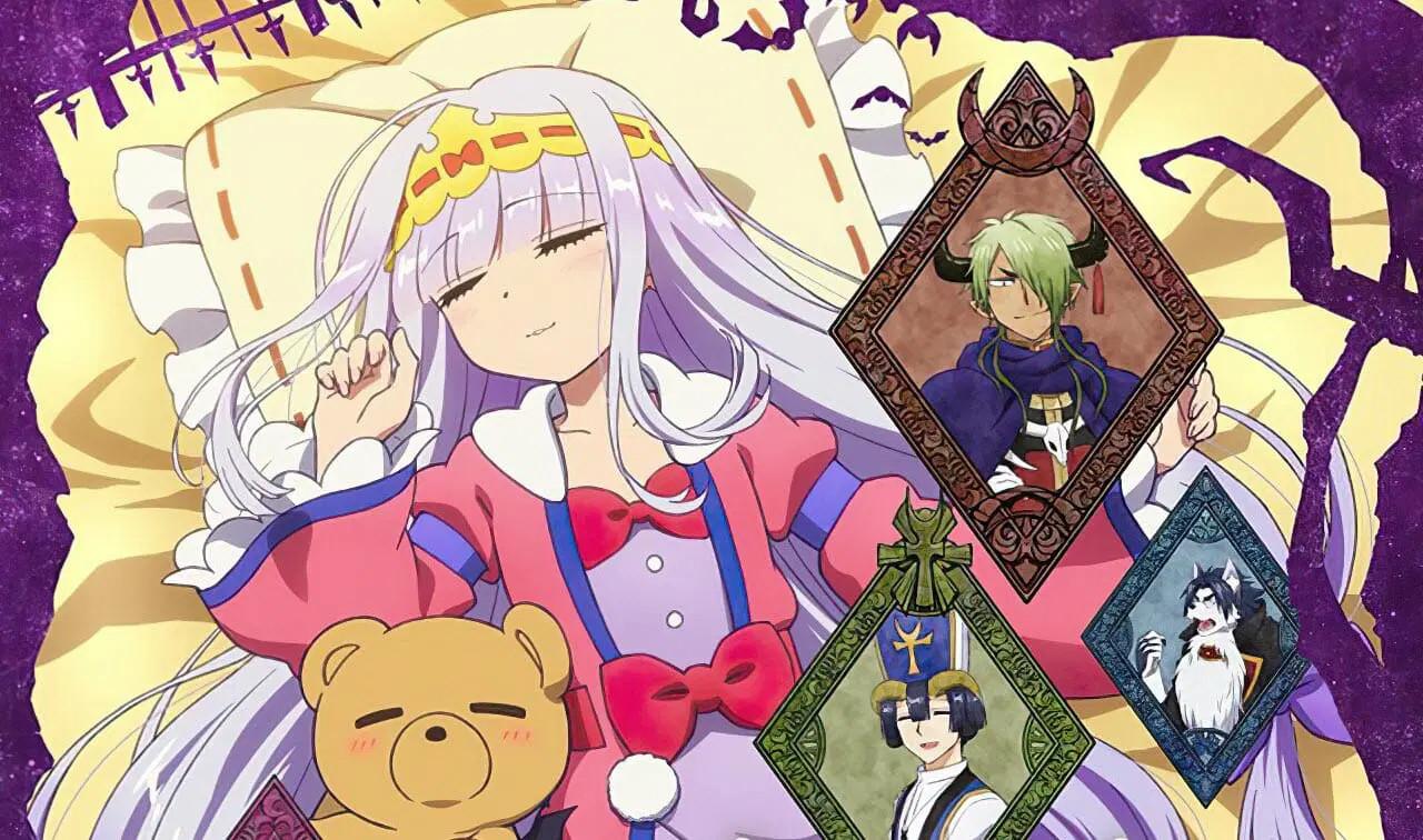 Sleepy-Princess-in-the-Demon-Castle-banner