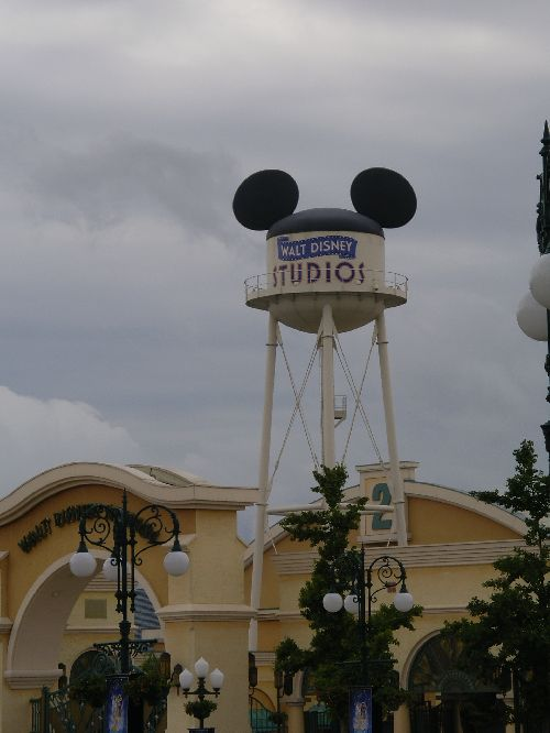 Entrée Walt Disney Studio