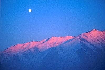 Montagnes près de Provo