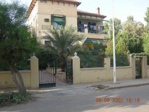 Avenue du 1er Novembre . Villa des TRIKAOUI.