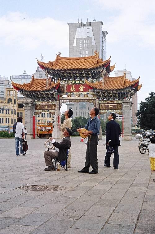 Regards vers le ciel , Kunming (Chine)
