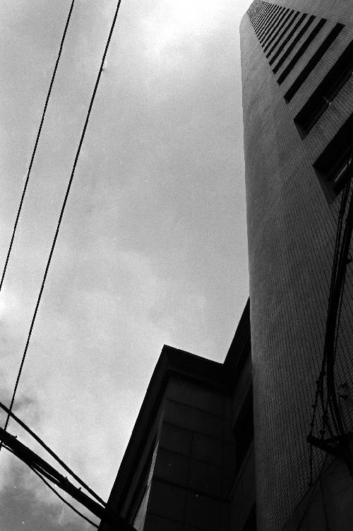 Immeubles, Kunming (Chine)