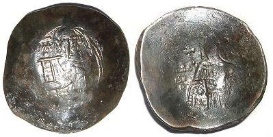 Monnaie  byzantine XII-XIII