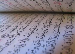 quran-89066__180[1].jpg