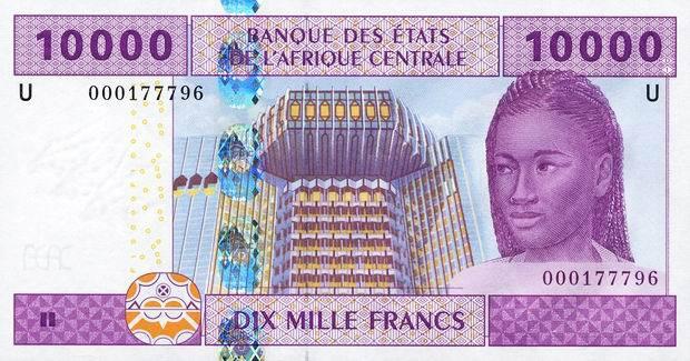 monnaie-binaire-sous-developpement-afrique-franc-cfa.jpg