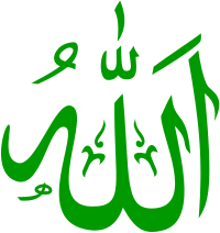 200px-Allah-green.svg.png