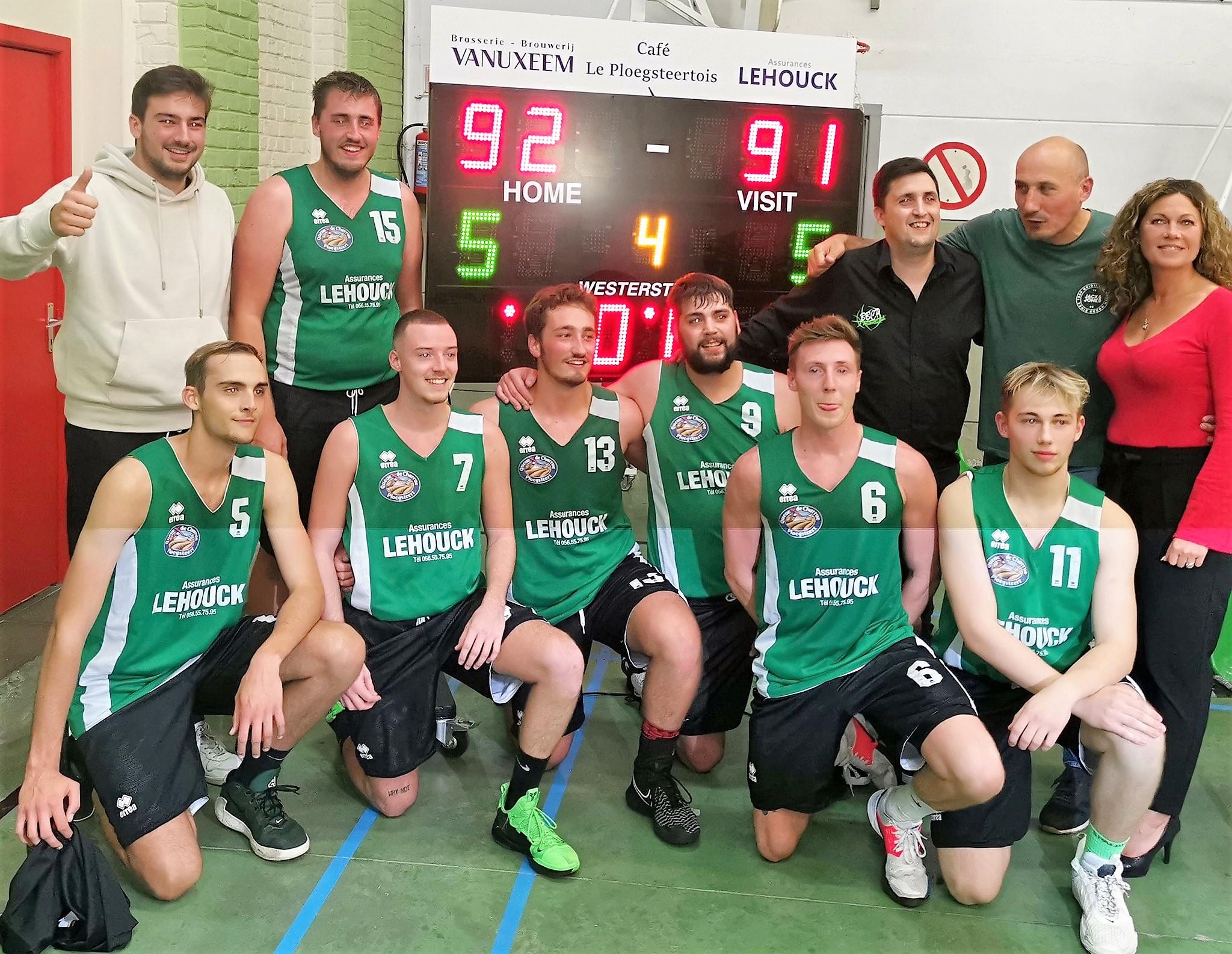 Basket 1 (2)