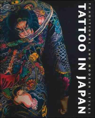 manami-okazaki-tattoo-in-japan-o-393402064X-0.jpg
