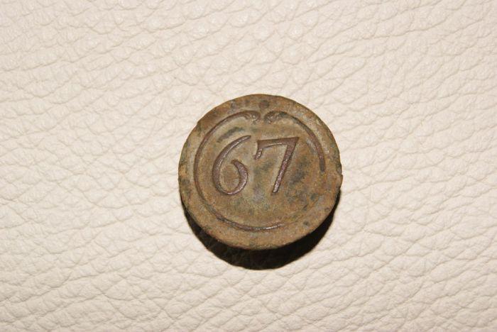 Bouton du 67 ème régiment