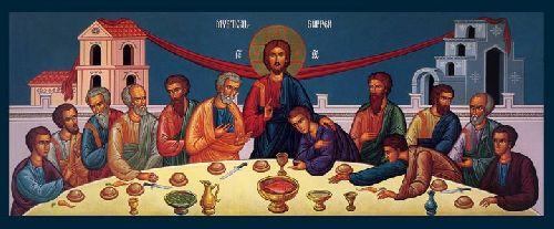 Institution de l\'Eucharistie