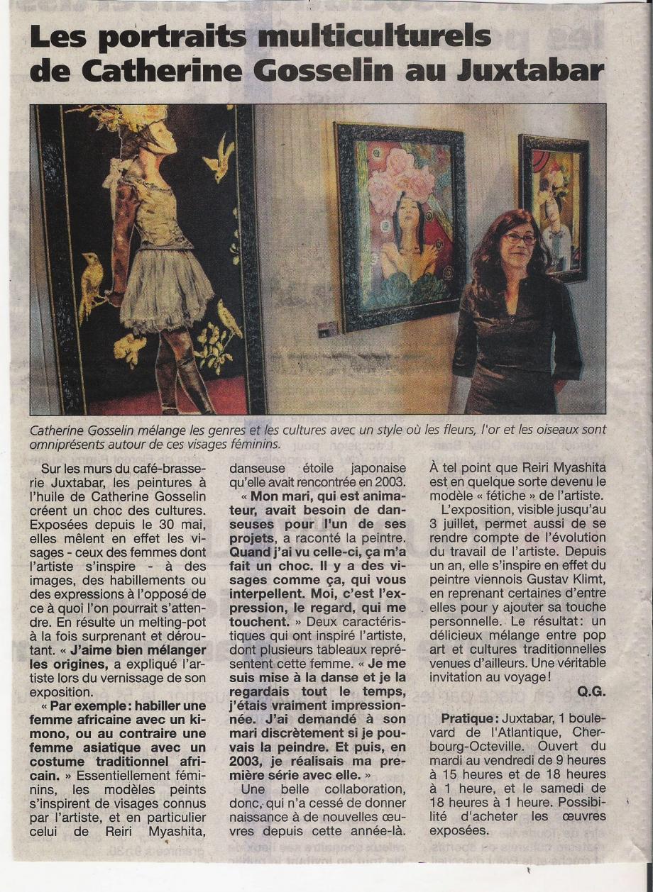 article-JUXTABAR-2015.jpg