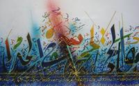 peinture calligraphie gestuelle