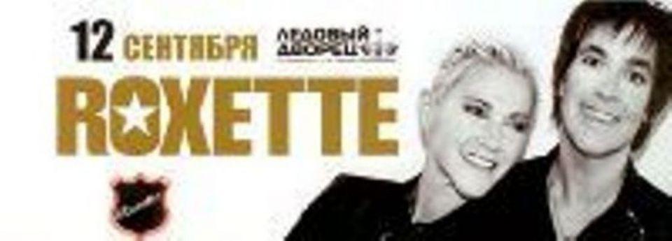 Roxette World