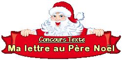 artfichier_94307_5318478_20151201114345.png