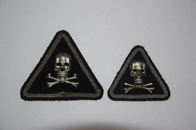 Insignes honorifiques du 1er régiment d'artillerie motorisée