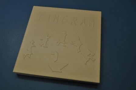tangram WEB (1).JPG