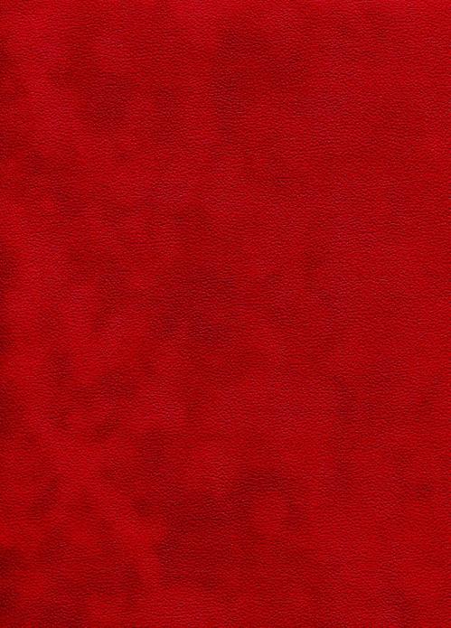 simili soft rouge l'art et création.jpg