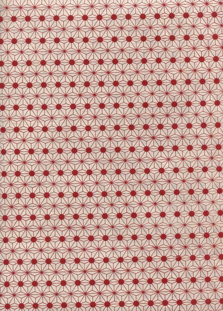 ozaka rouge fond ivoire.jpg