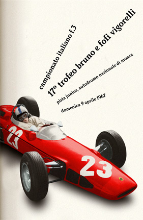 Monza junior cover bapom 