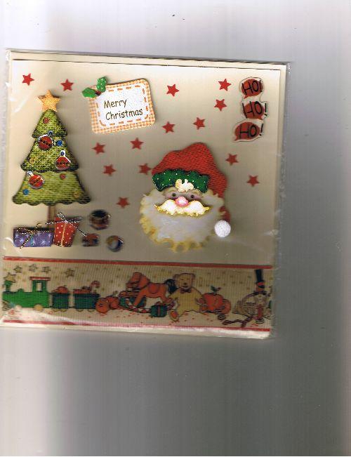 mery christmas ( n'est plus disponible)