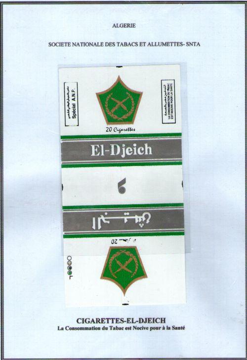 CIGARETTES EL-DJEICH