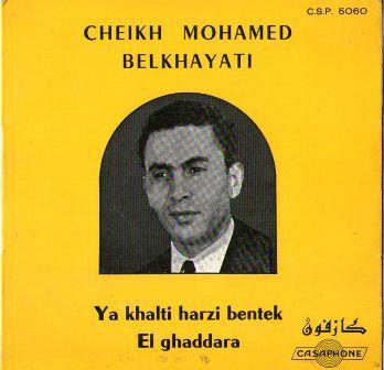 CHEIKH MOHAMED BELKHIATI-EL-GHADDARA