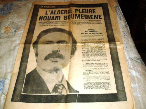 EL-MOUDJAHID DU 28/12/1978- MORT DE HOUARI BOUMEDIENE