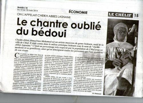 Cheikh Abbes Lasnami