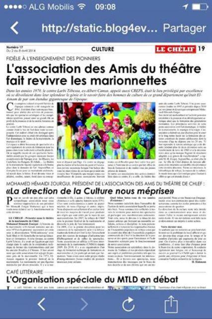 L'Association des amis du théâtre fait revivre la marionnette