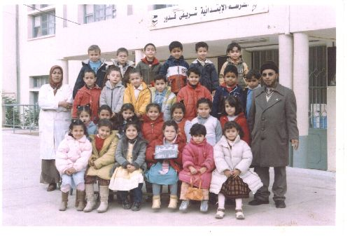 photo souvenir ecole cherifi kaddour
