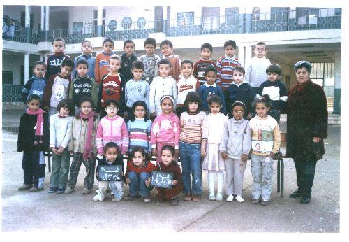 photo souvenir (ecole cherifi kaddour )