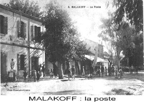 L' ANCIENNE POSTE DE MALAKOFF