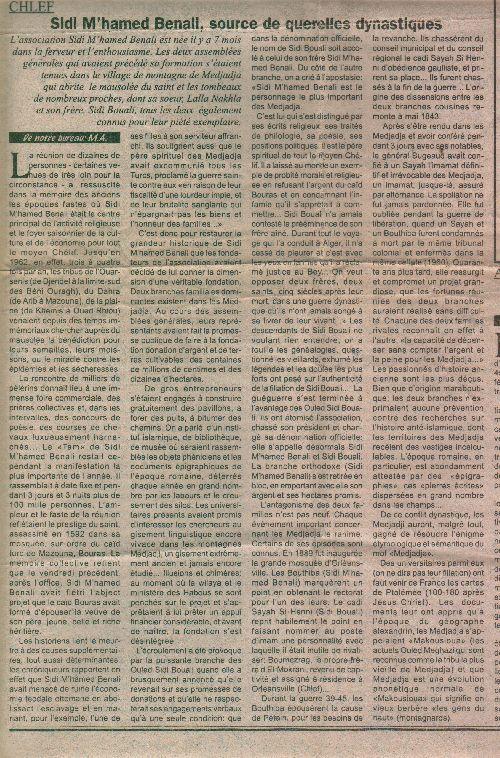 ARTICLE DU JOURNAL LE QUOTIDIEN D'ORAN  SUR  SIDI  M'HAMED  BENALI