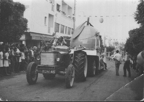 FETES DES ORANGES /1969