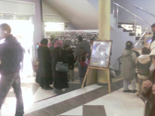 Fete du 1er Novembre 2010 au Cinema El-Djamel