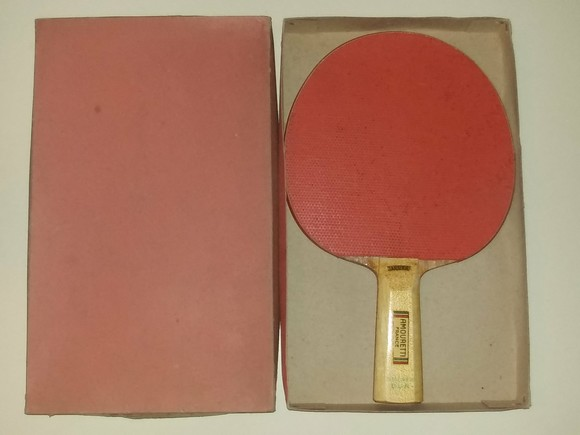 Raquette Amouretti avec boîte