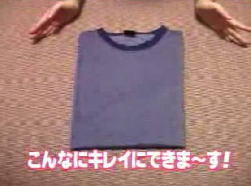 Comment plier un tee shirt dans ZhongArt