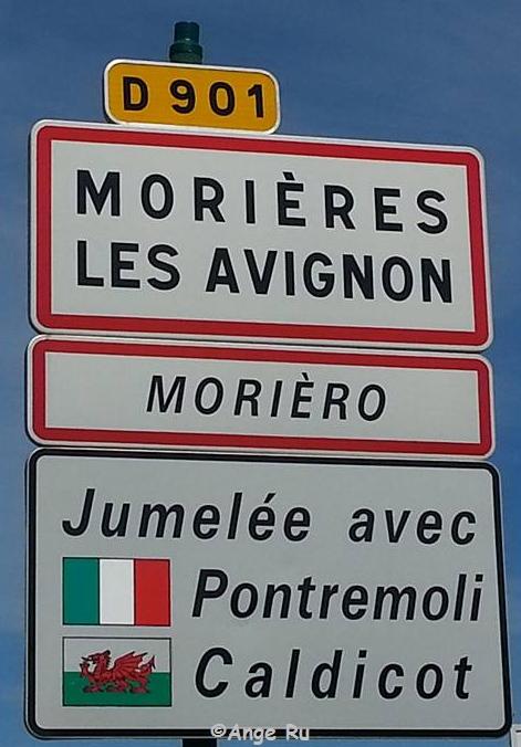 Panneau Morières.jpg