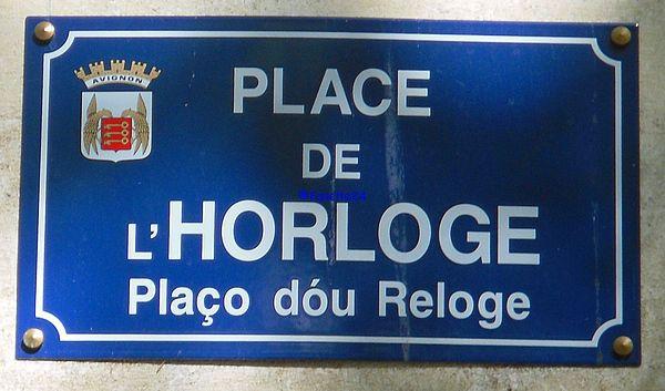 Plaque de la Place de L'Horloge à Avignon